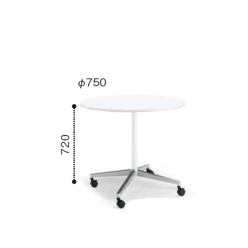 コクヨ ミーティングテーブル JUTO ジュート 単柱脚 ポリッシュ脚 円形天板 キャスタータイプ φ750×H720 MT-JTJE7P