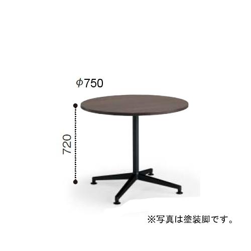 コクヨ ミーティングテーブル JUTO ジュート 単柱脚 ポリッシュ脚 円形天板 アジャスタータイプ φ750×H720 MT-JTJE7P