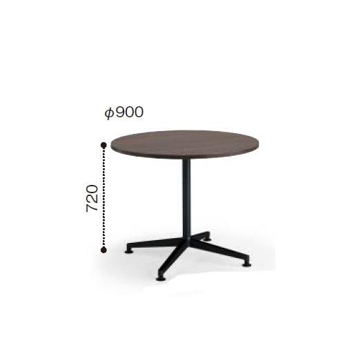 コクヨ ミーティングテーブル JUTO ジュート 単柱脚 塗装脚 円形天板 アジャスタータイプ φ900×H720 MT-JTJE9