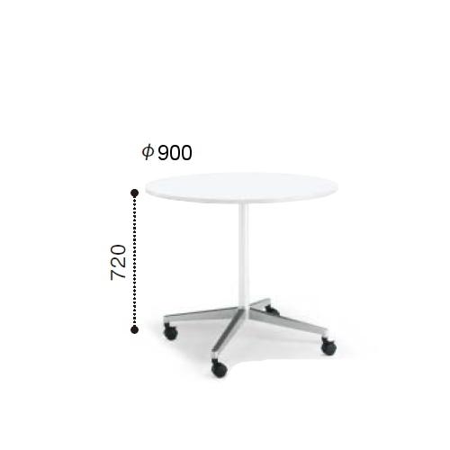 コクヨ ミーティングテーブル JUTO ジュート 単柱脚 ポリッシュ脚 円形天板 キャスタータイプ φ900×H720 MT-JTJE9P
