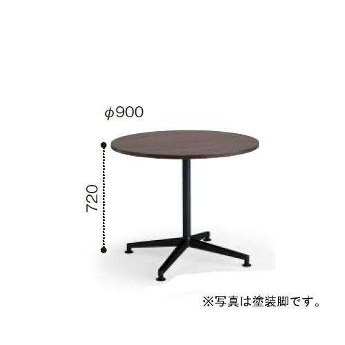 コクヨ ミーティングテーブル JUTO ジュート 単柱脚 ポリッシュ脚 円形天板 アジャスタータイプ φ900×H720 MT-JTJE9P