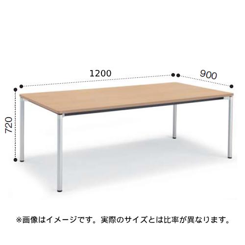コクヨ KOKUYO ミーティングテーブル JUTO 4本脚 丸脚 塗装脚 角形天板 アジャスタータイプ ラウンドエッジ W1200×D900×H720 MT-JTMR129