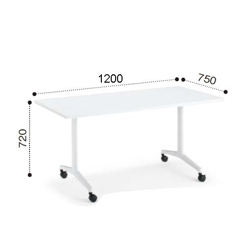 コクヨ ミーティングテーブル JUTO ジュート T字 塗装脚 角形天板 キャスタータイプ スクエアエッジ W1200×D750×H720 MT-JTT127