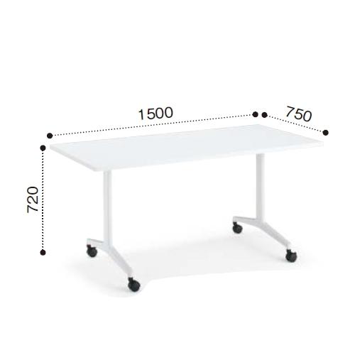 コクヨ ミーティングテーブル JUTO ジュート T字 塗装脚 角形天板 キャスタータイプ スクエアエッジ W1500×D750×H720 MT-JTT157
