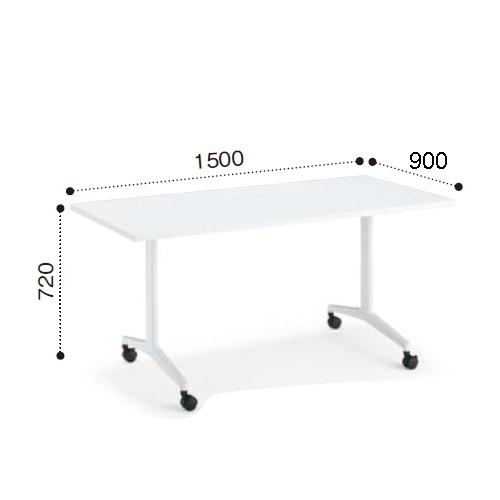 コクヨ ミーティングテーブル JUTO ジュート T字 塗装脚 角形天板 キャスタータイプ スクエアエッジ W1500×D900×H720 MT-JTT159