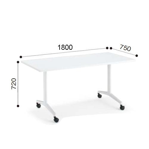 コクヨ ミーティングテーブル JUTO ジュート T字 塗装脚 角形天板 キャスタータイプ スクエアエッジ W1800×D750×H720 MT-JTT187
