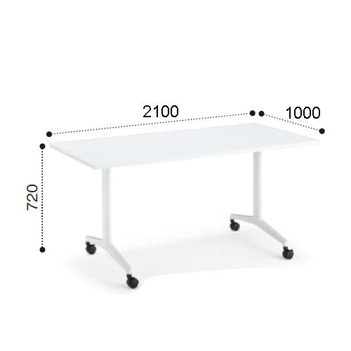 コクヨ  ミーティングテーブル JUTO ジュート T字 塗装脚 角形天板 キャスタータイプ スクエアエッジ W2100×D1000×H720 MT-JTT211