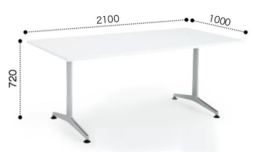 コクヨ KOKUYO ミーティングテーブル JUTO T字 塗装脚 角形天板 アジャスタータイプ スクエアエッジ W2100×D1000×H720 MT-JTT211