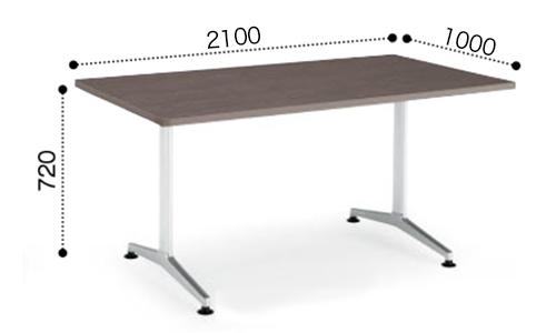 コクヨ KOKUYO ミーティングテーブル JUTO  T字 ポリッシュ脚 角形天板 アジャスタータイプ スクエアエッジ W2100×D1000×H720 MT-JTT211P