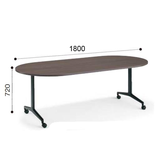 コクヨ  ミーティングテーブル JUTO ジュート T字脚 塗装脚 長円形天板 キャスタータイプ W1800×D900×H720 MT-JTTB189