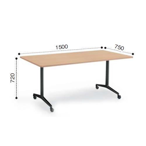 コクヨ  ミーティングテーブル JUTO ジュート T字 塗装脚 角形天板 キャスタータイプ ラウンドエッジ W1500×D750×H720 MT-JTTR157