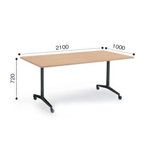 コクヨ ミーティングテーブル JUTO ジュート T字 塗装脚 角形天板 キャスタータイプ ラウンドエッジ W2100×D1000×H720 MT-JTTR211