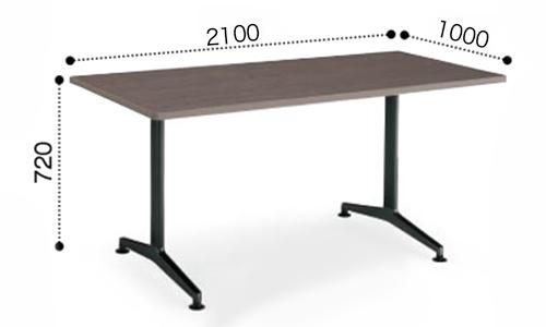コクヨ KOKUYO ミーティングテーブル JUTO T字 塗装脚 角形天板 アジャスタータイプ ラウンドエッジ W2100×D1000×H720 MT-JTTR211