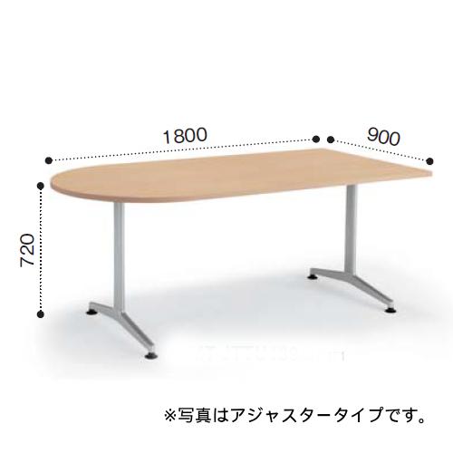 コクヨ ミーティングテーブル JUTO ジュート T字脚 塗装脚 U字形天板 キャスタータイプ W1800×D900×H720 MT-JTTU189