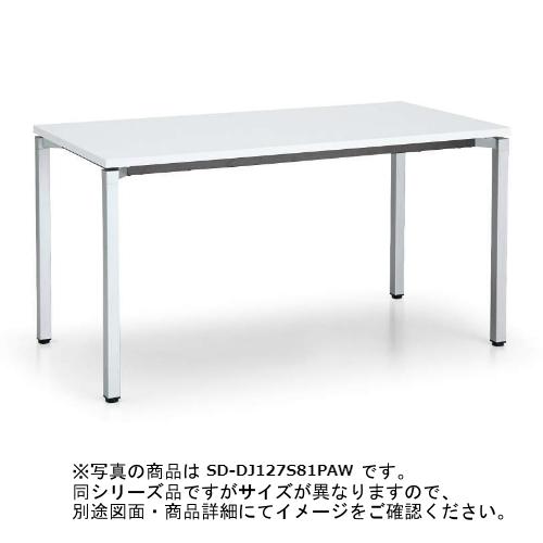コクヨ KOKUYO デルフィ2デスクシステム スタンダードテーブル  配線取出口付き W1000*D700*H720 SD-DJ107S81PAW/SD-DJ107S81M10/SD-DJ107S81MP2/SD-DJ107S81MG5