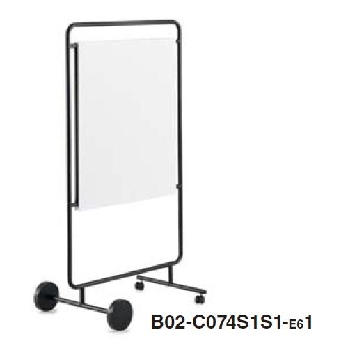 コクヨ モビーボ(MOBI-bo) 固定式ホワイトボードタイプ B02-C074S1S1-SW1/B02-C074S1S1-E61