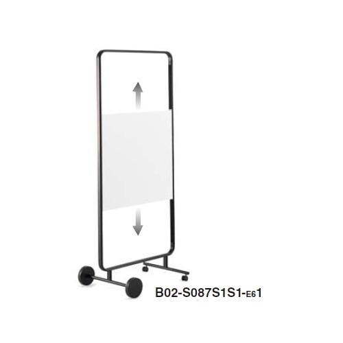 コクヨ モビーボ(MOBI-bo) 昇降式ホワイトボードタイプ B02-S087S1S1-SW1/B02-S087S1S1-E61