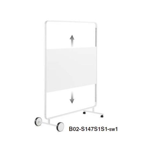 コクヨ モビーボ(MOBI-bo) 昇降式ホワイトボードタイプ B02-S147S1S1-SW1/B02-S147S1S1-E61