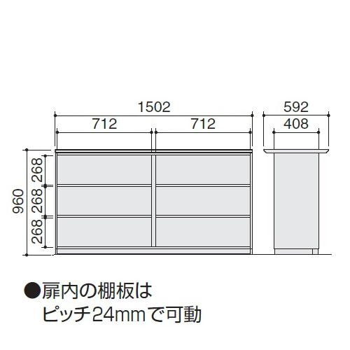 コクヨ カウンター SSシリーズ ハイカウンター オープンタイプ ベーシック仕様 W1502×D592×H960 CO-SK5SAW