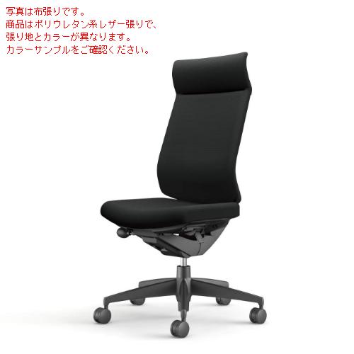 コクヨ ウィザード3チェア ブラック樹脂脚 ミドルマネージメント 肘なし レザー CR-G3624E1/CR-G3624F6
