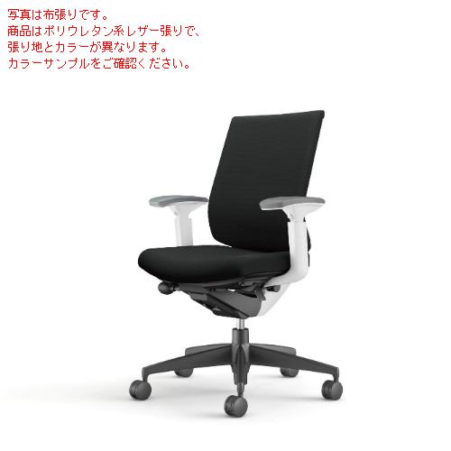 コクヨ ウィザード3チェア ブラック樹脂脚 ローバック 可動肘 ポリウレタン系レザー CR-G3631E1/CR-G3631F6