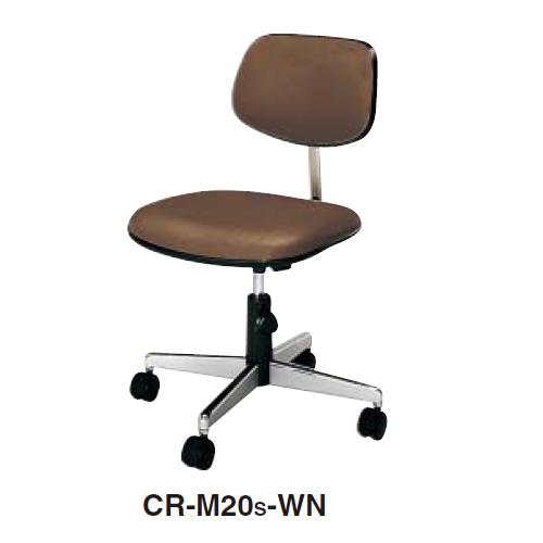 コクヨ KOKUYO オフィスチェア 事務用回転イス 20シリーズチェア スタンダードタイプ 4本脚 肘なしチェアー ビニールレザー貼り CR-M20