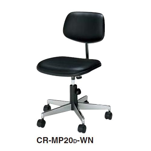 コクヨ KOKUYO オフィスチェア 事務用回転イス 20シリーズチェア スタンダードタイプ 5本脚 肘なしチェアー ビニールレザー貼り CR-MP20