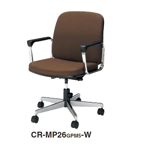 コクヨ 事務用回転イス 20シリーズチェア ミドルマネージメントタイプ サークル肘付きチェアー 布貼り CR-MP26