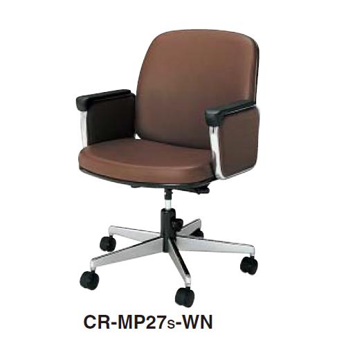 コクヨ 事務用回転イス 20シリーズチェア ミドルマネージメントタイプ パネル肘付きチェアー ビニールレザー貼り CR-MP27