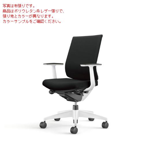 コクヨ ウィザード3チェア ホワイト樹脂脚 ローバック T型肘 ホワイトシェル ポリウレタン系レザー CR-W3621E1