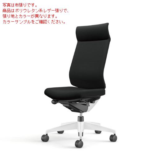 コクヨ ウィザード3チェア ホワイト樹脂脚 ミドルマネージメント 肘なし ホワイトシェル ポリウレタン系レザー CR-W3624E1
