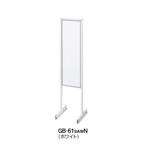 コクヨ ホワイトボード 両面案内板 掲示板 XSサイズ フレーム(塗装 ) GB-61P82N/GB-61SAWN