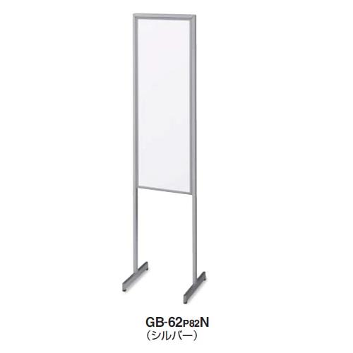 コクヨ ホワイトボード 両面案内板 掲示板 Sサイズ フレーム(塗装 ) GB-62P82N/GB-62SAWN