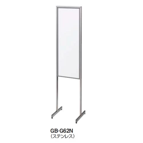 コクヨ ホワイトボード 両面案内板 掲示板 Sサイズ フレーム(ステンレス) GB-G62N