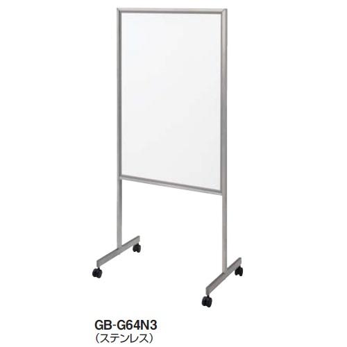 コクヨ ホワイトボード 両面案内板 掲示板 Lサイズ フレーム(ステンレス) GB-G64N3