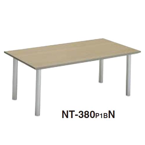 コクヨ 応接セット 応接用センターテーブル NT-380シリーズ W1200*D600*H450 NT-380P1BNN/NT-380P1CN
