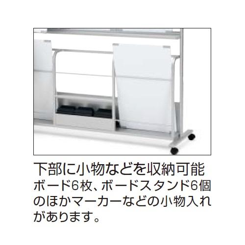 コクヨ ホワイトボード ピアット(Piatto) フレームラックセット W1815×D628×H1895 SSN-BBKAL36W