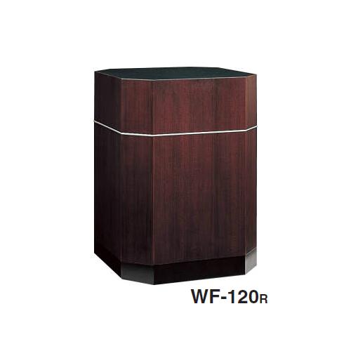 コクヨ 演台(講演台) 花台 12シリーズ W550×D550×H750 WF-120/WF-120R