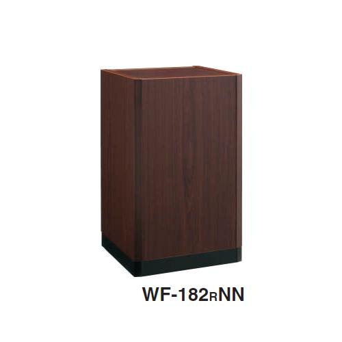 コクヨ 演台(講演台) 花台 18シリーズ W450×D450×H750 WF-182RNN/WF-182T
