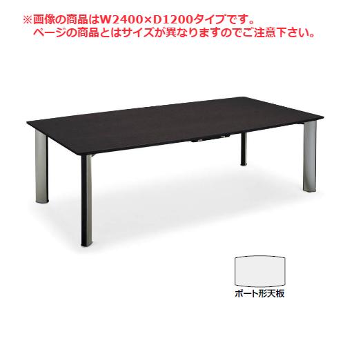 コクヨ KOKUYO 応接ミーティングテーブル 会議用テーブル WT-150シリーズ ボート型天板  W4800×D1200×H700 WT-W159N