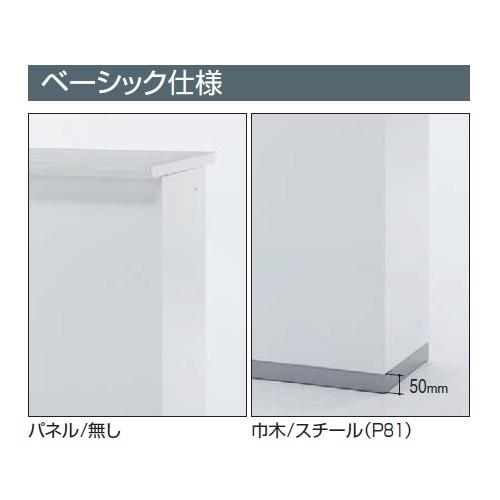 コクヨ カウンター SSシリーズ
