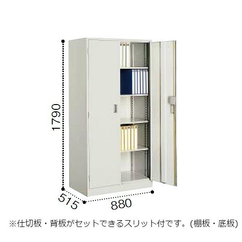 コクヨ kokuyo 保管庫深型 両開きタイプ W880×D515×H1790mm S-D3605F1NN
