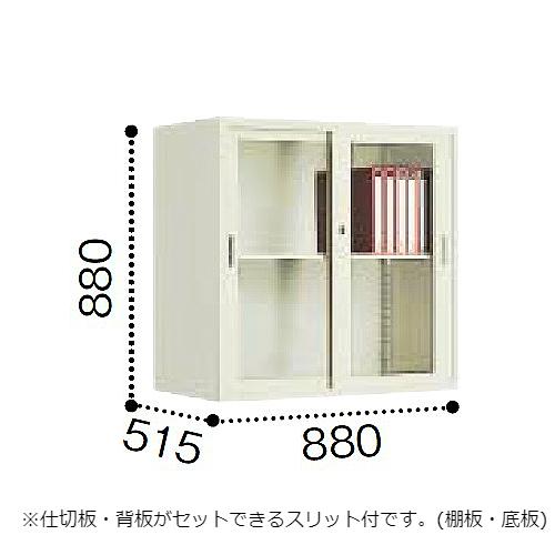 コクヨ kokuyo 保管庫深型 ガラス引き違い戸タイプ 上置き W880×D515×H880mm S-DU3355GF1