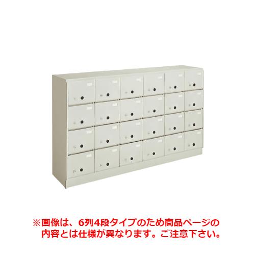 コクヨ  シューズボックス SXシリーズ 4列6段24人用 扉付きタイプ(中棚付) 錠なし W1002×D348×H1590 SX-D46TF1
