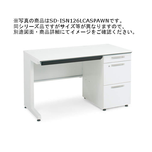 コクヨ iS(アイエス)デスクシステム 片袖デスク W1600×D750×H720 A4タイプ(3段) ダイヤル錠 SD-ISN1675LDCAS