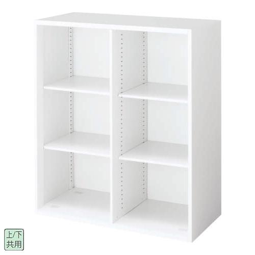 コクヨ エディア EDIA 2列オープン書庫 上下兼用 W900×D450×H1050 BWU-K259SAW/BWU-K259F1