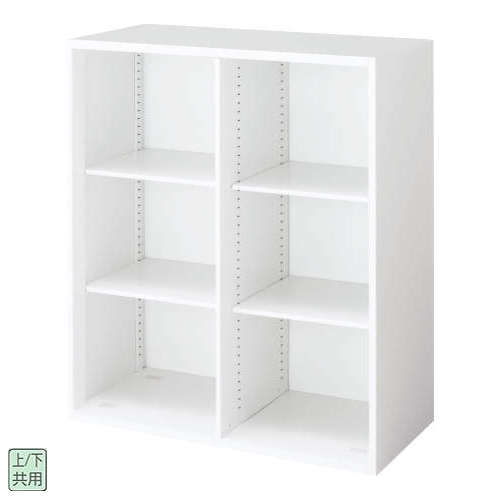 コクヨ エディア スタンダード 2列オープン書庫 上下兼用 W900×D450×H1050 BWU-K259SAW/BWU-K259F1