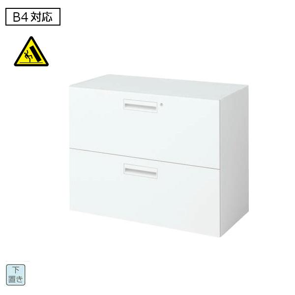 コクヨ エディア(EDIA) スタンダード 2段ラテラル 下置き書庫 W800×D450×H702 BWU-L2A38SAWN
