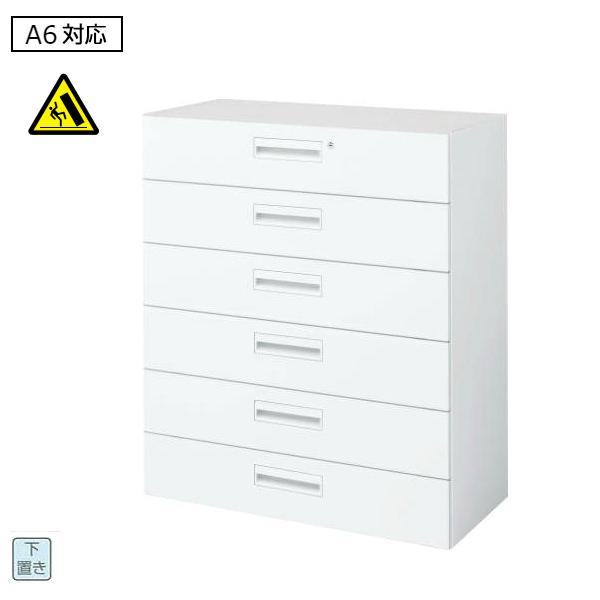コクヨ エディア(EDIA) スタンダード 6段ラテラル 下置き書庫 W800×D450×H1050 BWU-L6A58SAW