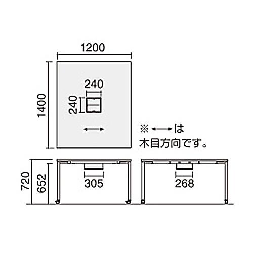 kokuyo-2438-1